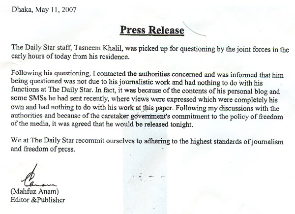 Daily Star Press Release by Mahfuz Anam