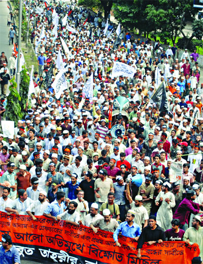 Hizb ut-Tahrir demonstrates against Prothom Alo newspaper