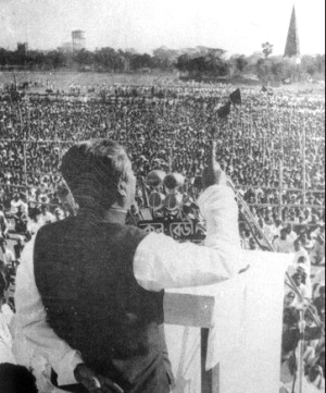 Sheikh Mujibur Rahman on March 7, 1971