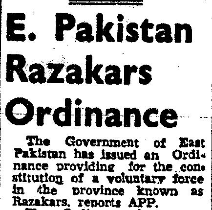 East Pakistan Razakars Ordinance